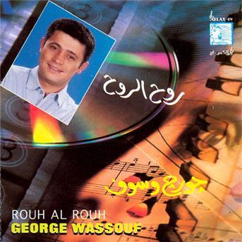 GEORGE MP3 TÉLÉCHARGER WASSOUF GRATUITEMENT YOUM EL WADA3