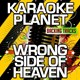 A-Type Player - Wrong side of heaven (karaoke version) (originally performed by five finger death punch)