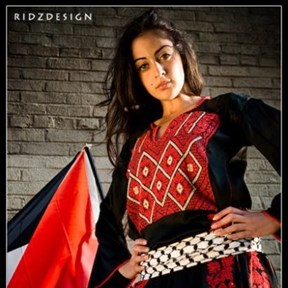 Shadia Mansour