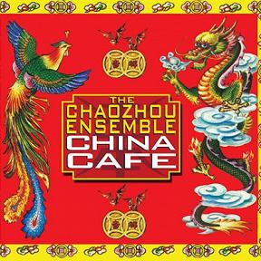 The Chaozhou Ensemble