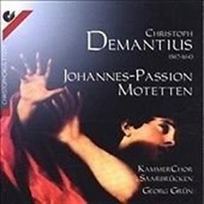 Christoph Demantius