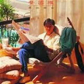 Terence Tsoi