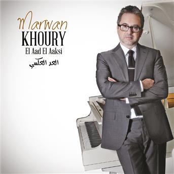 KHORY TÉLÉCHARGER MP3 MARWAN