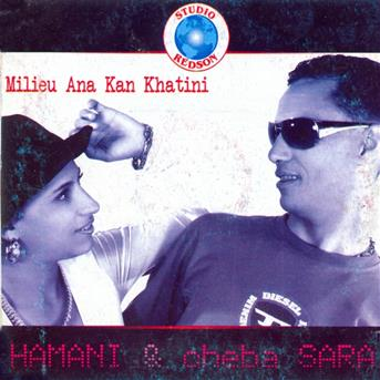 HENNA MANEL TÉLÉCHARGER MP3 RADIA