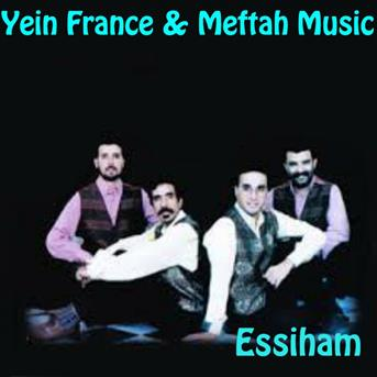 MUSIC GROUPE TÉLÉCHARGER SIHAM