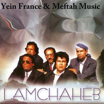 TÉLÉCHARGER ALBUM LEMCHAHEB MP3