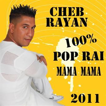 MP3 TÉLÉCHARGER ALBUM RAYEN YOUSSEF