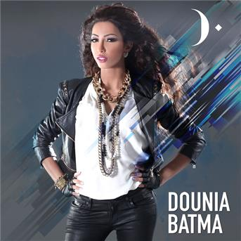 badri dounia batma mp3