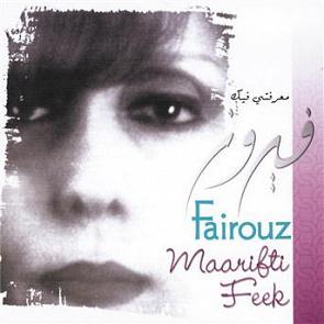 GRATUIT DE FAIROUZ TÉLÉCHARGER ALBUM