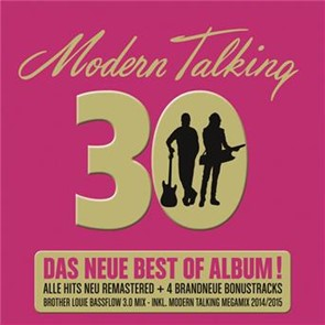 2013 GRATUIT MP3 TÉLÉCHARGER GRATUIT MUSIC GHARBI