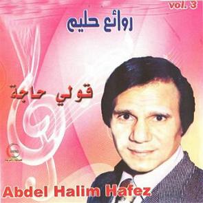 GRATUIT MP3 3 TÉLÉCHARGER ABDELHALIM HAFEZ