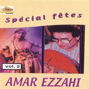 ALBUM EZZAHI TÉLÉCHARGER MP3 AMAR
