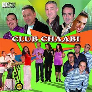 GRATUIT EL MAZROU3I TÉLÉCHARGER FADEL MP3