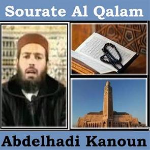 SOURAT AL KALAM GRATUITEMENT