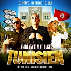dj aliloo dj ham s dj lila ambiance mariage tunisien mix non stop coute gratuite et. Black Bedroom Furniture Sets. Home Design Ideas