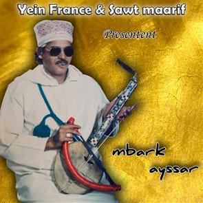 music mbark ayssar mp3