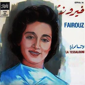 MUSIC FAIROUZ MP3 GRATUIT GRATUIT