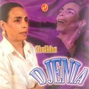 MP3 GRATUIT DJENIA TÉLÉCHARGER