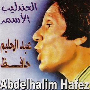 AGHANI ABDELHALIM HAFEZ GRATUIT