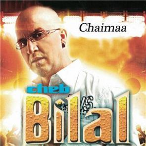 ALLAH BILAL TÉLÉCHARGER MP3 CHEB KBIR