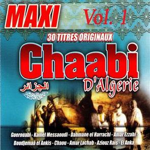 MUSIC CHAABI DAHMAN HARACHI ALGERIEN TÉLÉCHARGER