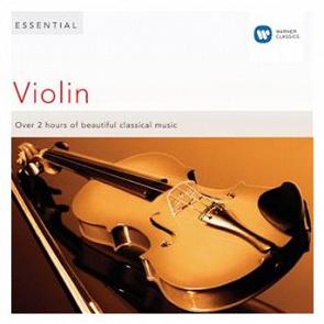 Michael Rabin - Lovro Von Matacic - Concerto In A Minor Op.82 / Concerto Nº.1 In D Major