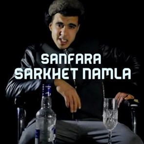 NAMLA TÉLÉCHARGER FILM SARKHAT