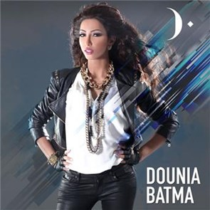 DOUNIA BADRI GRATUIT BATMA TÉLÉCHARGER MP3