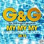 Album My my my (feat. gary wright & baby brown) - ep de G & G