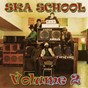 Compilation Ska school, vol. 2 avec Burning Spear / The Skatalites / Carlton / The Shoes / Sound Dimension...