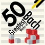 Compilation 50 greatest works of bach avec Manfred Clement / Jean-Sébastien Bach / Trevor Pinnock / The English Concert / The Chamber Orchestra of Europe...