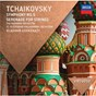 Album Tchaikovsky: symphony no.5; serenade for strings de St Petersburg Philharmonic Orchestra / The Philharmonia Orchestra / Vladimir Ashkenazy