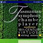 Album 18th-Century Virtuoso String Music de Tasmanian Symphony Chamber Players / Geoffrey Lancaster