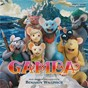 Album Gamba (original motion picture soundtrack) de Benjamin Wallfisch