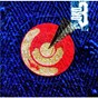 Album Oko 3 de Oko 3