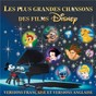 Compilation Les plus grandes chansons des films disney (versions française et versions anglaise) avec Jim Cummings / Peter Pan Chorus / Karine Costa / Paolo Domingo / Marie Galey...