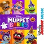 "Album Disney junior music: super spooky halloween (from ""muppet babies"") de Cast / Muppet Babies"