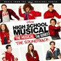 """Album Just for a Moment (From """"High School Musical: The Musical: The Series"""") de Joshua Bassett / Olivia Rodrigo / Cast of High School Musical: the Musical: the Series"""
