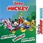 """Album Mickey Mouse Clubhouse/Funhouse Theme Song Mashup (From """"Disney Junior Music: Mickey Mouse Clubhouse/Mickey Mouse Funhouse"""") de They Might Be Giants / Beau Black / Alex Cartana / Loren Hoskins / Mickey Mouse"""