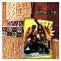 Album Smash hits de Steel Pulse