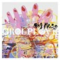 Album Big mess de Grouplove