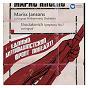 Album Shostakovich: symphony no 7 de The Leningrad Philharmonic Orchestra / Mariss Jansons / Dmitri Shostakovich