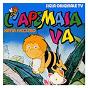 Album L'apemaia de Katia Svizzero