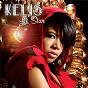 Album Lil star de Kelis