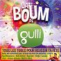 Compilation La boum de gulli 2019 avec Claudio Capéo / Joan / Aya Nakamura / Ariana Grande / Marwa Loud...