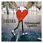 Album Kävelevä sydän de Teleks