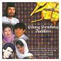 Compilation Gilang gemilang aidilfitri avec Ajai / M Nasir / Azlina Aziz / Othman Hamzah / Jamal Abdillah...