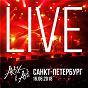 Album Live at a2 green concert (sankt-petersburg / 16.06.18) de Artik & Asti