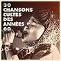 Album 30 chansons cultes des années 60 de L Essentiel de la Chanson Francaise, les Tubes du Grenier, Tubes Annees 60