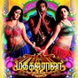 Album Madha gaja raja (original motion picture soundtrack) de Vijay Antony